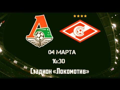 F.C. Lokomotiv Moscow -  F.C. Spartak Moscow 04.03.2018 Promo