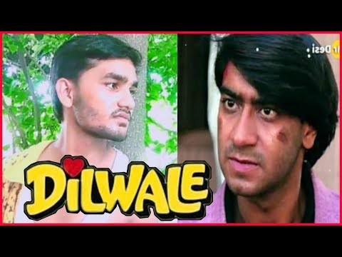 Dilwale movie best scene | Tumne kabhi kisi se pyar kiya hai ajay devgan dialogue | ABLS CLUB |