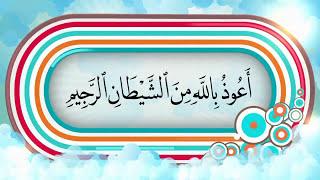 Allah's Name Ya Rahimo Ki Fazilat Or Faide Wazifa Amal In