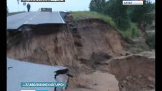 В Алтайском крае из-за дождей обвалилась часть автодороги(, 2016-07-19T07:20:45.000Z)