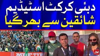 Pak vs India   Dubai Cricket Stadium Fans Back into Stadium   Latest Updates