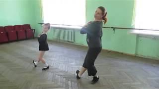 Анастасия Белая   Народный танец. Фрагмент урока