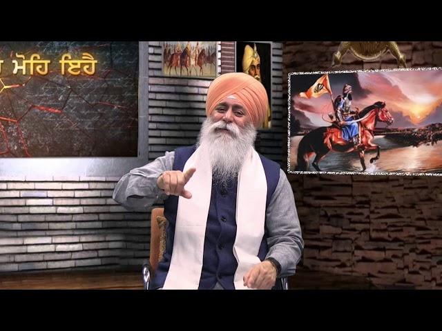 E427 Khalsa Raj Kive Baneya Special Show Sangat TV