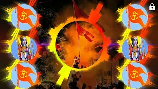 Ye Bhagwa 🚩🚩🚩🚩 Rang 2 Bass Blast Mix Dj Amit Kaushik Style - Dj Shailendra