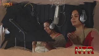 Ramanna Katha Song Re Recording | #NTRMahanayakudu | K S Chithra | Sunitha | M M Keeravaani