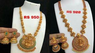 One Gram Gold Plated Lakshmi Haar Set With Price॥ Maharashtrian jewellery Lakshmi Haar Designs