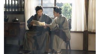 美和(井上真央)と楫取(大沢たかお)は、女子教育の振興に向け二人三...