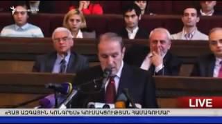 Asekose am Լևոն Տեր Պետրոսյանը՝ Հենրիխ Մխիթարյանի մասին