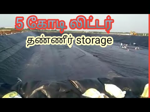 Tamilnadu ijthima 2019 tiruchy water storage video