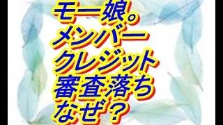引用元 キャリコネ 「⇒続き」http://www.excite.co.jp/News/society_g/2...