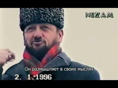Призыв муфтия ЧРИ Ахмада Кадырова к Джихаду против России. 2.1.1996 г. ЧРИ