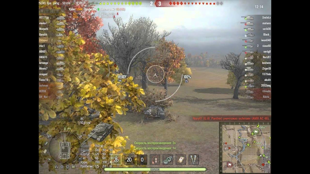 Вот реплейс.ру е25 где получить бесплатный танк фцм или сдс