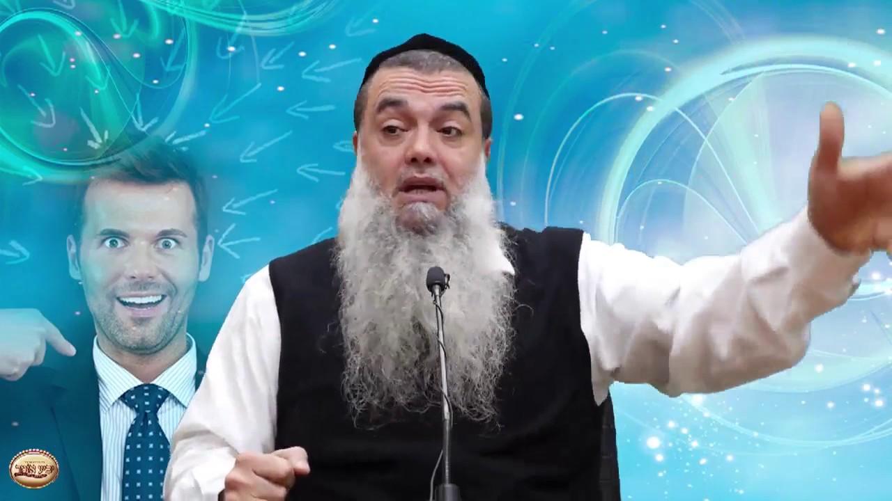 הרב יגאל כהן - ערך האדם נמדד דווקא ביכולותיו הסמויות !
