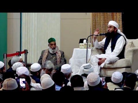 Maulana Tariq Jameel Latest Bayan - 11 June 2017   Recorded From Toronto, Canada