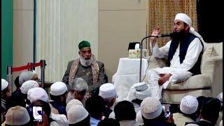Maulana Tariq Jameel Latest Bayan - May 2017 | Recorded From Toronto, Canada thumbnail