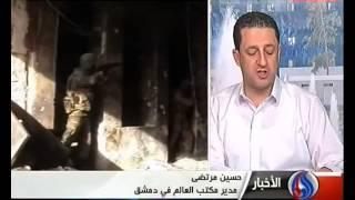 حسين مرتضى - استكمال عملية تطهير شرق حلب 07-04-2013 F&S