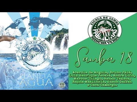 Download 💦MANCHA VERDE 2021 - Samba 18 - Concorrente (Acerola de Angola e Cia)