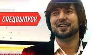Интерьвью с Бари Алибасовым - Андрей Онистрат | Бегущий Банкир -  бизнес