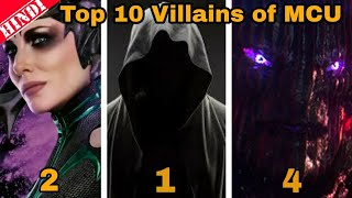 Top 10 Most Powerful Villains of MCU | Marvel | Top 10 Villains | Explained in Hindi