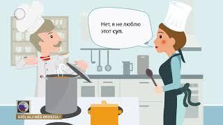 Szólalj meg! – oroszul, 2017. március 22.