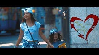 YANA HOVHANNISYAN feat  DUETRO KIDS   Im Yerevan