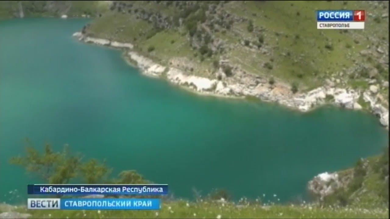 Ниву» со ставропольцами ищут в озере в КБР - YouTube