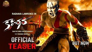 KANCHANA 4 - Kajal Agarwal Intro First Look Teaser|Kanchana4 Official Teaser|Lawrence|Kajal|Taman S