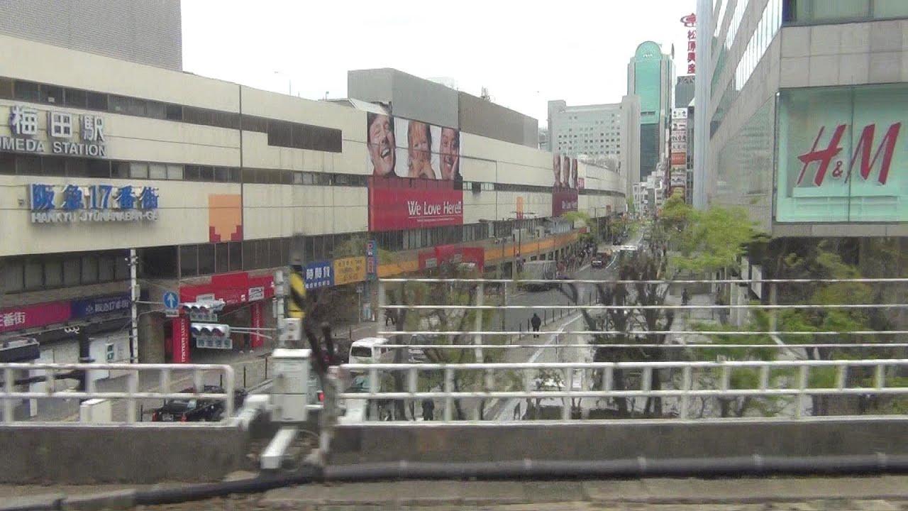 【車窓】JR京都線 新快速(大阪→京都) JR Kyoto Line [Osaka - Kyoto] Special Rapid Service - YouTube
