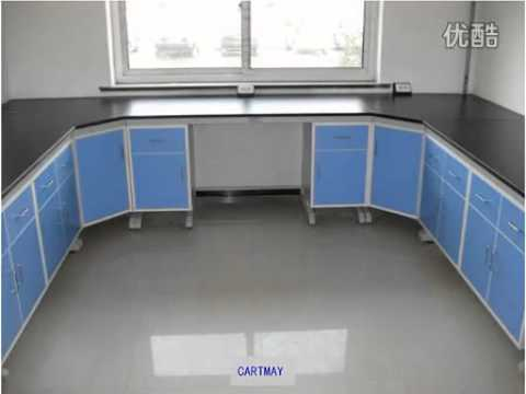 Laboratory Furniture From China CARTMAY