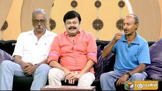 Manam Thirumbuthe promo video 29-08-2015 Puthuyugam Tv saturday shows promo video 29th August 2015