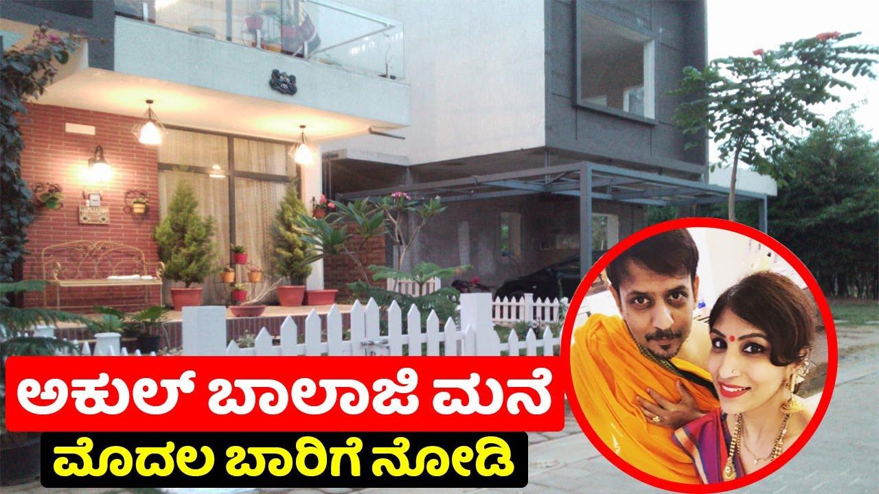 ಅಕುಲ್ ಬಾಲಾಜಿ ಮನೆ ಮೊದಲ ಬಾರಿಗೆ ನೋಡಿ   Kannada Anchor Akul Balaji Life journey and house