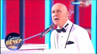 Денис Майданов. Все песни на Субботнем вечере