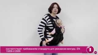 Обзор рюкзака кенгуру BabyBjorn One