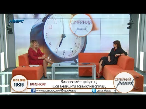 ТРК Аверс: Сімейний ранок ч. 2 (Юлія Сиротинська) 13 10 19