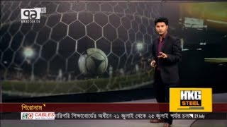 খেলাযোগ ২১ জুলাই ২০১৯ | Khelajog | Sports News | Ekattor TV