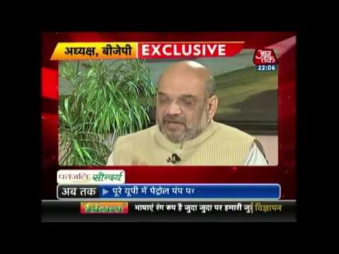 Shri Amit Shah's exclusive Interview with Rahul Kanwal on Aaj Tak