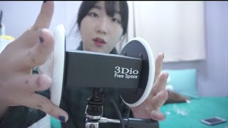 3dio korean 한국어 asmr 속삭이는 3dio 마이크 귀 마사지 3dio ear massage whisper binaural