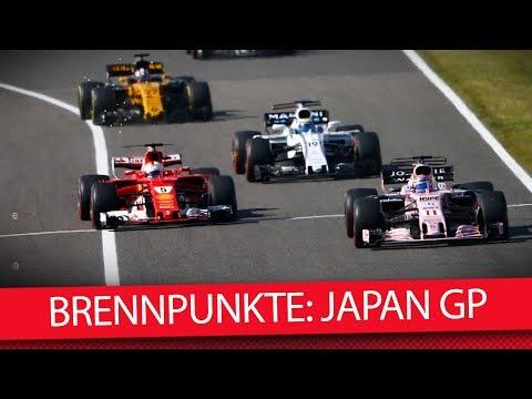 Brennpunkte vor dem Japan GP - Formel 1 2018 (Vorschau)