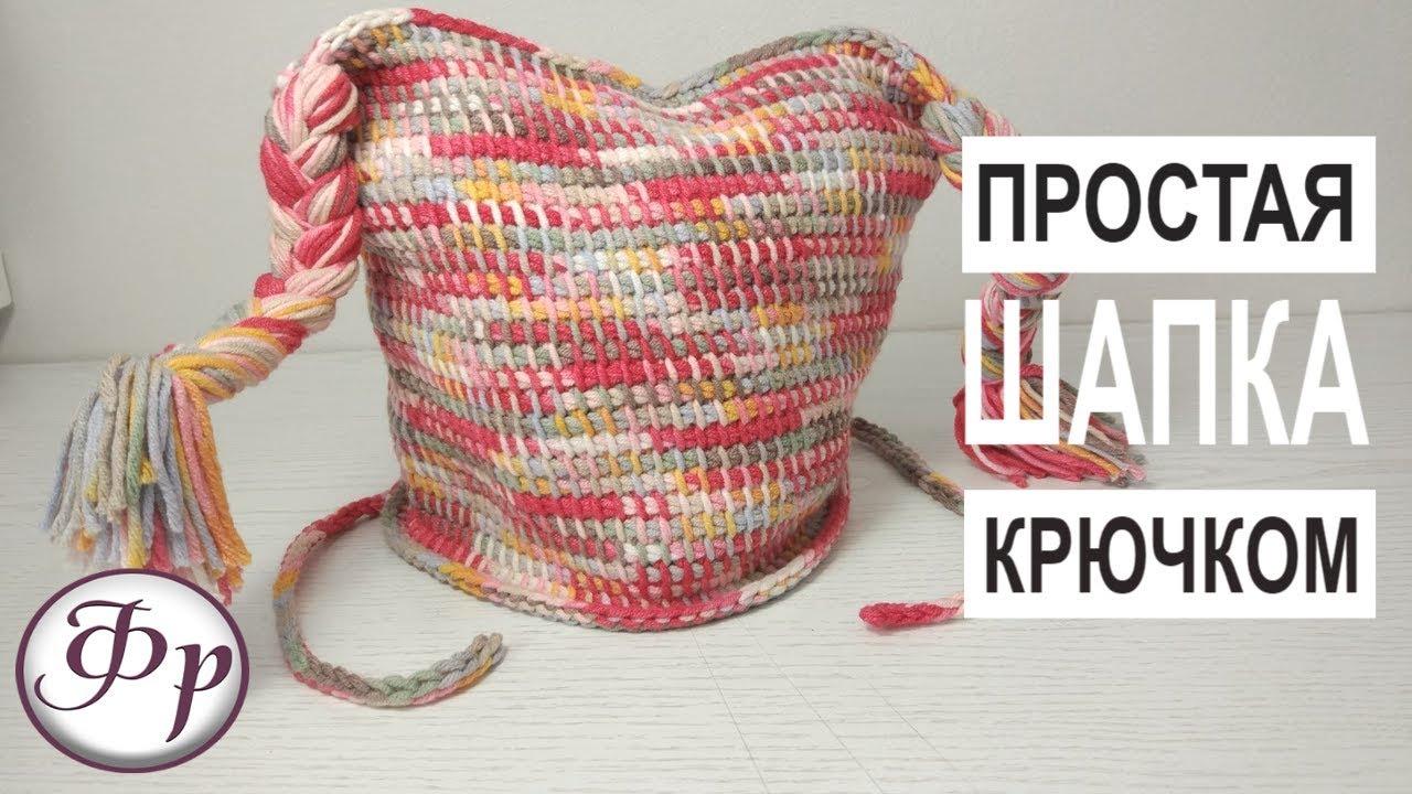 идея для творчества шапка пеппи для девочки тунисское вязание