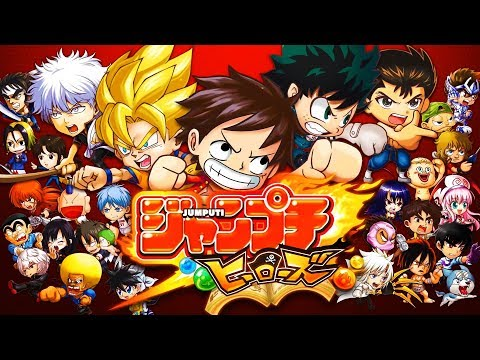 DRAGON BALL x MY HERO x ONE PIECE + MORE! CROSSOVER GAME: Weekly Shonen Jump Jumputi Heroes GAMEPLAY