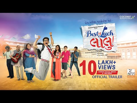 Official Trailer   Best Of Luck Laalu   Coconut Motion Pictures   Rashmin Majithia