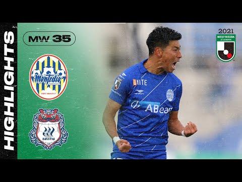 Yamagata Kusatsu Goals And Highlights