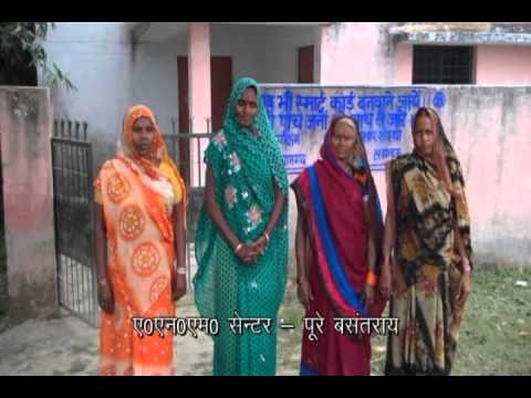 Short Film on issues in PACS Pratapgarh, U.P. India
