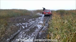 НИВА & L200 на морском иле г. Онега(Попытка проехать к Белому морю., 2011-10-10T00:16:12.000Z)