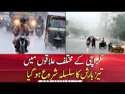 Rain started in different areas of Karachi