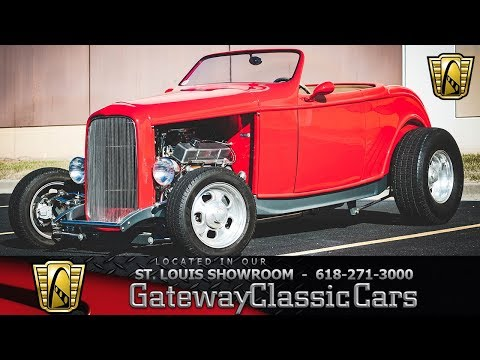 #7960 1932 Ford Roadster Gateway Classic Cars St. Louis