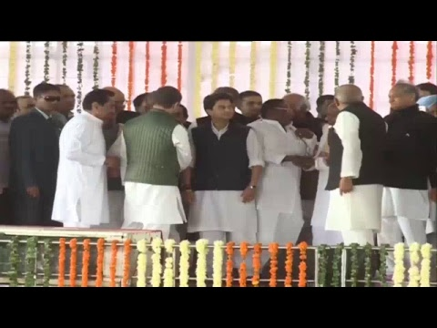 LIVE: Swearing in ceremony of Madhya Pradesh CM Shri Kamal Nath from Bhopal