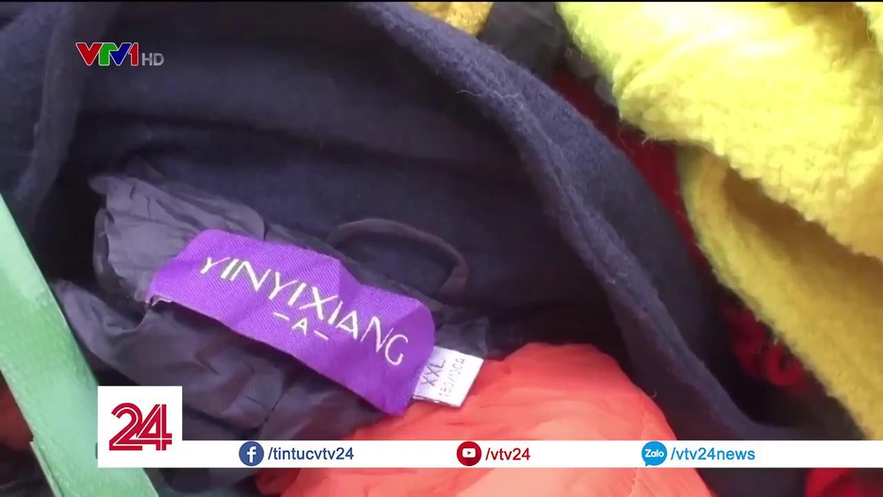 Bắt vụ nhập lậu gần 10 tấn quần áo đã qua sử dụng - Tin Tức VTV24