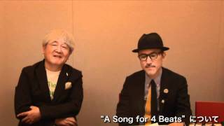 THE BEATNIKS - A Song for 4 Beats