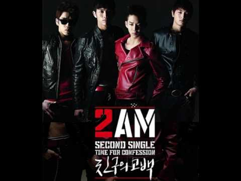 2AM - This Song
